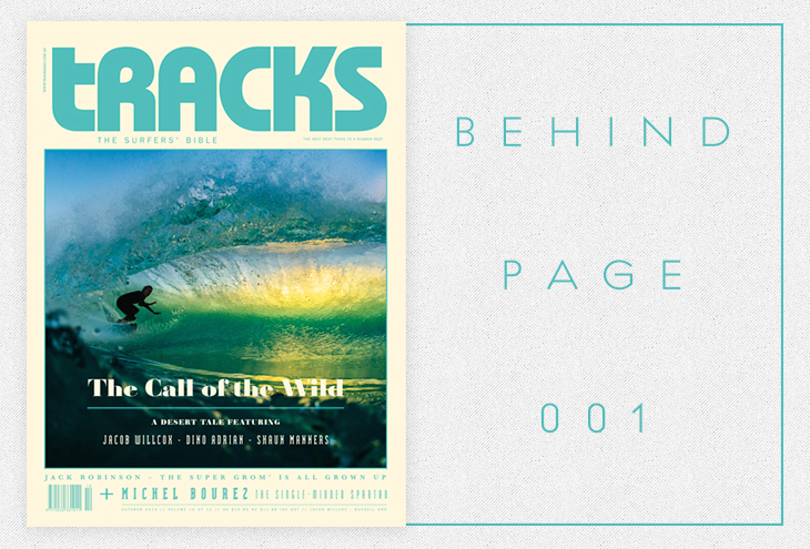 Tracks Magazine Newsletter